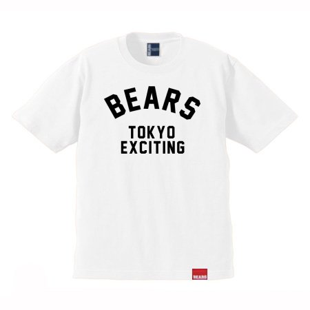 <img class='new_mark_img1' src='//img.shop-pro.jp/img/new/icons13.gif' style='border:none;display:inline;margin:0px;padding:0px;width:auto;' />■ BEARS TOKYO Tシャツ BEARS NEO TOKYO (ベアーズネオトウキョウ) ホワイト