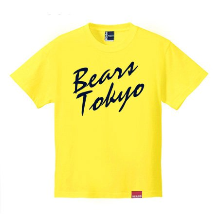 <img class='new_mark_img1' src='//img.shop-pro.jp/img/new/icons13.gif' style='border:none;display:inline;margin:0px;padding:0px;width:auto;' />■ BEARS TOKYO Tシャツ BEARS TOKYO CURSIVE (ベアーズトウキョウカーシブ) イエロー×ブラック