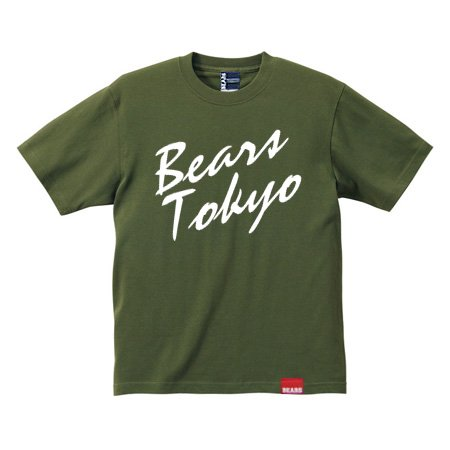 <img class='new_mark_img1' src='//img.shop-pro.jp/img/new/icons13.gif' style='border:none;display:inline;margin:0px;padding:0px;width:auto;' />■ BEARS TOKYO Tシャツ BEARS TOKYO CURSIVE (ベアーズトウキョウカーシブ) カーキ