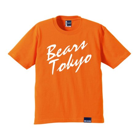 <img class='new_mark_img1' src='//img.shop-pro.jp/img/new/icons13.gif' style='border:none;display:inline;margin:0px;padding:0px;width:auto;' />■ BEARS TOKYO Tシャツ BEARS TOKYO CURSIVE (ベアーズトウキョウカーシブ) オレンジ×ホワイト