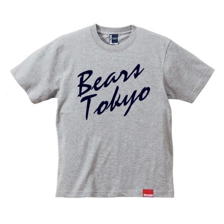 <img class='new_mark_img1' src='//img.shop-pro.jp/img/new/icons13.gif' style='border:none;display:inline;margin:0px;padding:0px;width:auto;' />■ BEARS TOKYO Tシャツ BEARS TOKYO CURSIVE (ベアーズトウキョウカーシブ) グレー×ネイビー