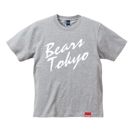 <img class='new_mark_img1' src='//img.shop-pro.jp/img/new/icons13.gif' style='border:none;display:inline;margin:0px;padding:0px;width:auto;' />■ BEARS TOKYO Tシャツ BEARS TOKYO CURSIVE (ベアーズトウキョウカーシブ) グレー×ホワイト