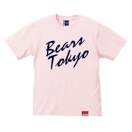 <img class='new_mark_img1' src='//img.shop-pro.jp/img/new/icons13.gif' style='border:none;display:inline;margin:0px;padding:0px;width:auto;' />■ BEARS TOKYO Tシャツ BEARS TOKYO CURSIVE (ベアーズトウキョウカーシブ) サーモンピンク×ネイビー