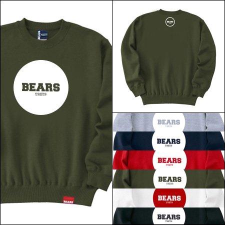 ■ BEARS TOKYO スウェットシャツ BEARS TOKYO JAPONISM (ジャポニズム) 6色展開