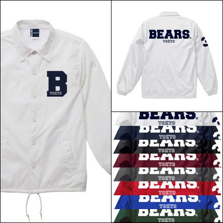 ■ BEARS TOKYO コーチジャケット COACH JACKET BEARS TOKYO LOGO (ベアーズトウキョウロゴ) 8色展開