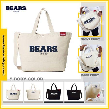 ■ BEARS TOKYO ツーウェイ ショルダートートバッグ 2WAY TOTE BAG