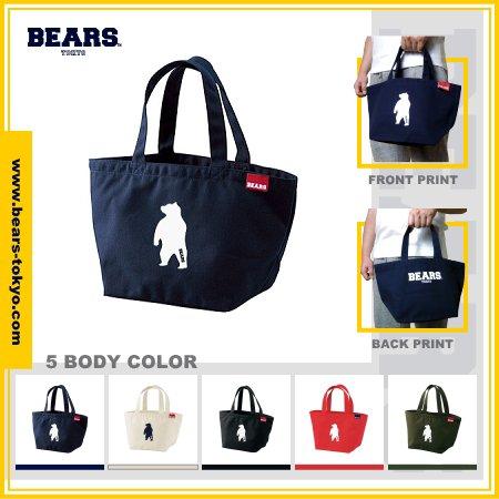 "■ BEARS TOKYO ランチバッグ LUNCH BAG ""ANIMAL BEAR""(アニマルベアー)全5色展開"