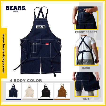 """<img class='new_mark_img1' src='https://img.shop-pro.jp/img/new/icons13.gif' style='border:none;display:inline;margin:0px;padding:0px;width:auto;' />■ BEARS TOKYO エプロン APRON """"BEARS BOX LOGO""""(ベアーズボックスロゴ)全4色展開/ONE SIZE"""