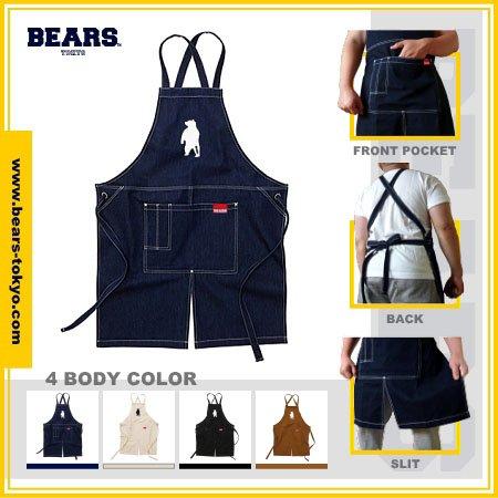 "■ BEARS TOKYO エプロン APRON ""ANIMAL BEAR""(アニマルベアー)全4色展開/ONE SIZE"