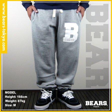 ■ BEARS TOKYO スウェットパンツ B(ビー) グレー×ホワイト