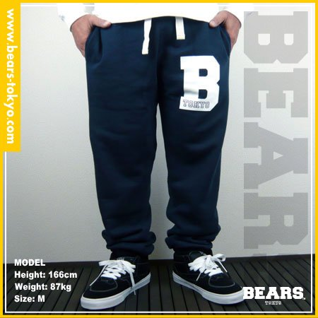 ■ BEARS TOKYO スウェットパンツ B(ビー) ネイビー