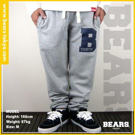 ■ BEARS TOKYO スウェットパンツ B(ビー) グレー×ネイビー