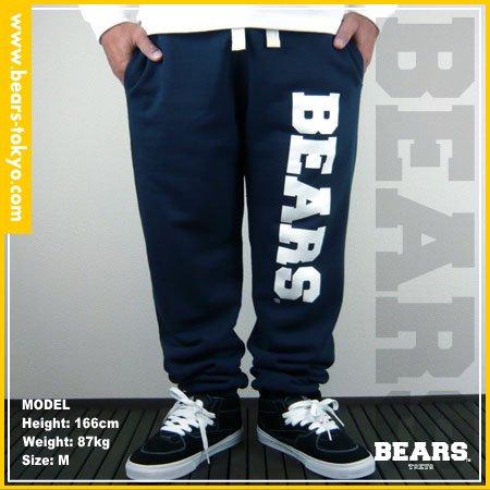 ■ BEARS TOKYO スウェットパンツ BEARS(ベアーズ) ネイビー