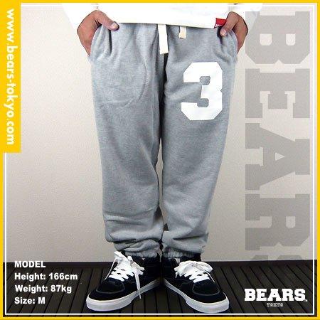 ■ BEARS TOKYO スウェットパンツ 3(スリー) グレー×ホワイト