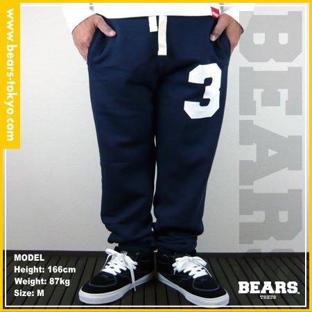 ■ BEARS TOKYO スウェットパンツ 3(スリー) ネイビー