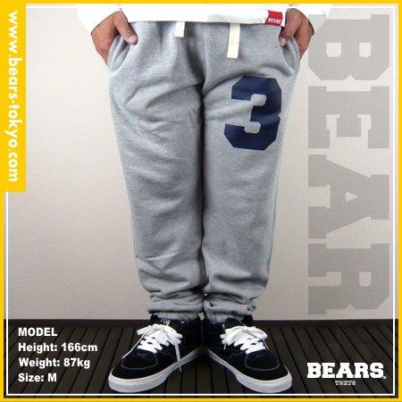■ BEARS TOKYO スウェットパンツ 3(スリー) グレー×ネイビー