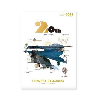 2019年度カタログ