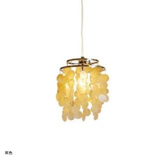 SHELL LAMP MINI ペンダントランプ 照明 LED対応 カピス貝 デザイン照明 海 おしゃれ 西海岸
