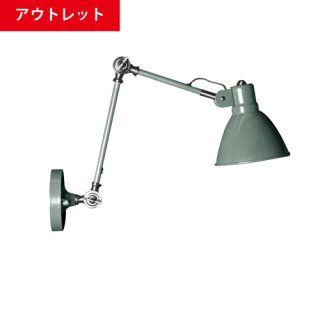 INDUSTRY WALL LAMP SX(アウトレット)