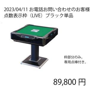 【藤井様】33ミリ牌(青・黄1面ずつ)