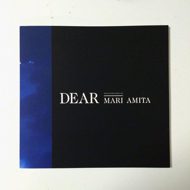 写真集『DEAR』/ アミタマリ