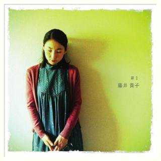 #1-early spring- / 藤井貴子
