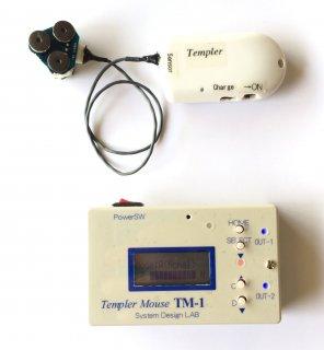 テンプラー筋電マウス