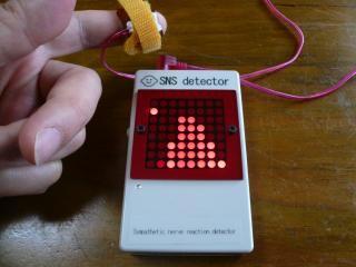 ウソ発見器(交感神経活動検出器)