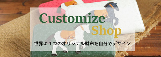 customize shop