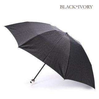 折り畳み傘 ハーネスジャカード