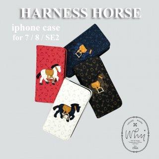 ハーネスホース iphonecase 7/8/SE2 手帳タイプ