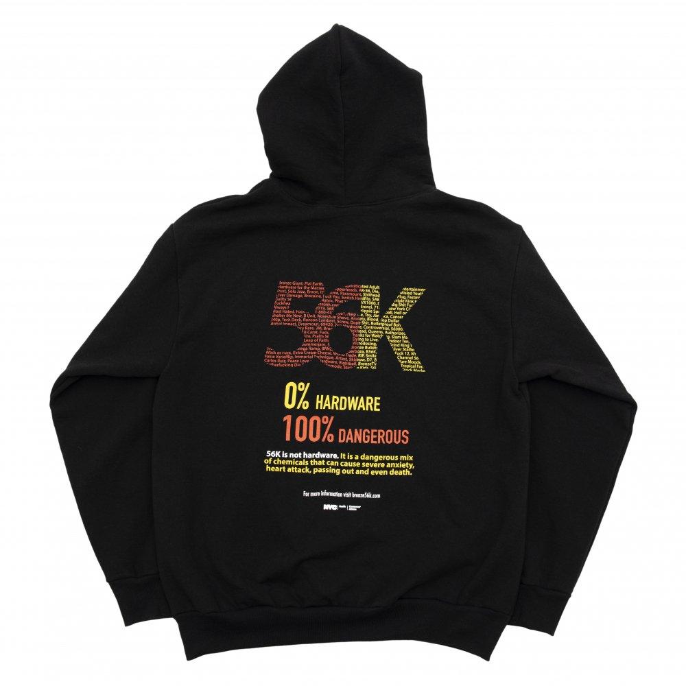BRONZE56K<br>56K2 HOODY<br>