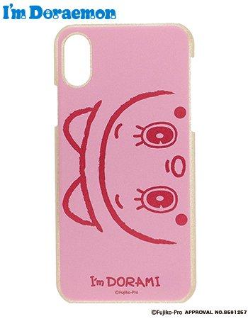 iPhoneX/XS I'm  DORAMI face ケース(ピンク)