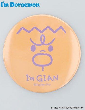 I'm  GIAN / face缶ミラー