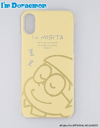 iPhoneX/Xs I'm NOBITA (Big face)