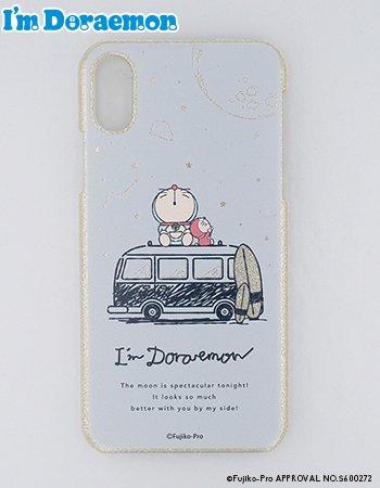 iPhoneX/Xs I'm DORAEMON (星空)