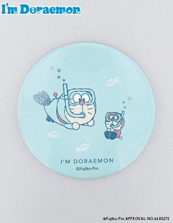 I'm DORAEMON (シュノーケル) /缶ミラー