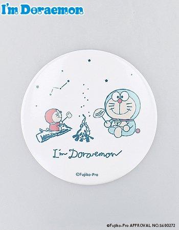 I'm DORAEMON(キャンプ) /缶ミラー