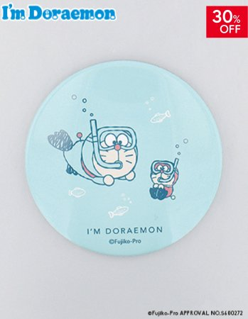 <img class='new_mark_img1' src='https://img.shop-pro.jp/img/new/icons16.gif' style='border:none;display:inline;margin:0px;padding:0px;width:auto;' />I'm DORAEMON (シュノーケル) /缶ミラー