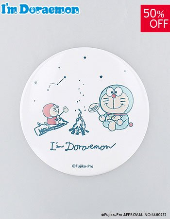 <img class='new_mark_img1' src='https://img.shop-pro.jp/img/new/icons16.gif' style='border:none;display:inline;margin:0px;padding:0px;width:auto;' />I'm DORAEMON(キャンプ) /缶ミラー