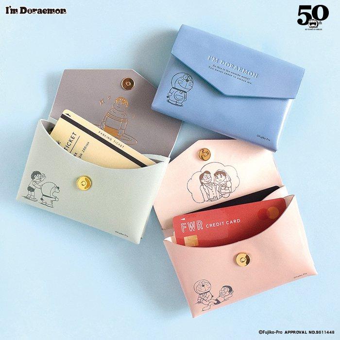 I'm DORAEMON/カードケース