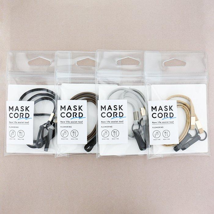 レザー風デザイン/マスクコード