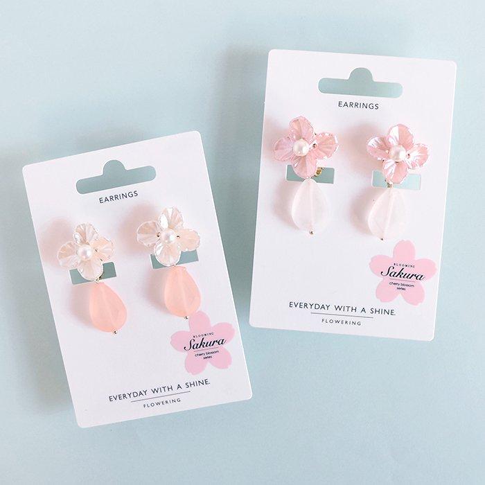 桜×パーツ/イヤリング