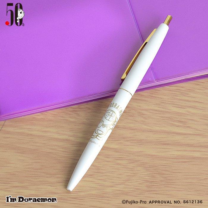 【オンラインストア先行販売商品】I'm DORAEMON / ボールペン