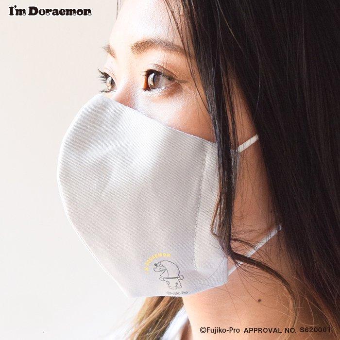 【再入荷!】I'm DORAEMON/抗ウイルス布マスク(PVCケース付き)