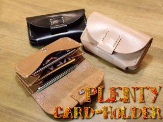 サドル本革 PLENTY カードホルダー