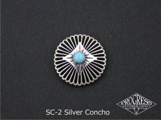 SC-2シルバーコンチョ