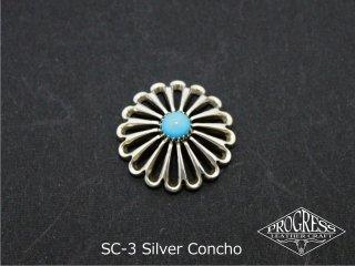 SC-3シルバーコンチョ
