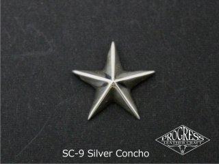 SC-9シルバーコンチョ