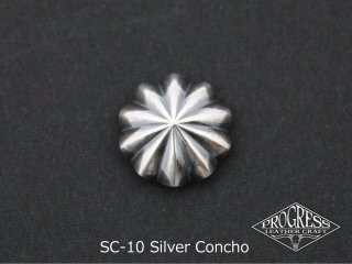 SC-10シルバーコンチョ